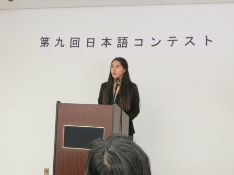 Carrizales speaks at the Japanese Consulate in Boston